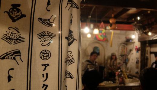 2021.4.10 sat.@松陰神社・マルショウ アリク 路上&店内ライブ 終了しました